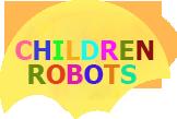 Детские роботы